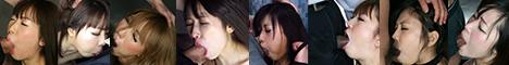 http://www.tokyofacefuck.com/fhg/3cc4147d/033_MizushimaAi_FD26