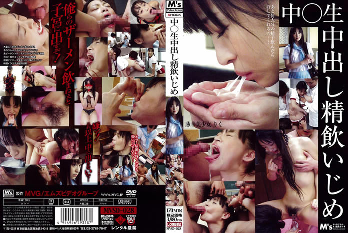 http://webmasters.asiamoviepass.com/track/MTU5MDoyOjE/mvsd-028-Riku-Shiina-dvd-1709.php?item=1709