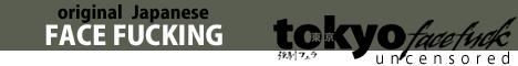 http://www.tokyofacefuck.com/fhg/3cc4147d/024_YuukiAoi_1DC6