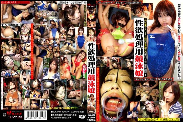 Azusa Nakazato - BukkakeUra.com