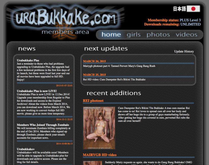 Japanese bukkake - urabukkake - bukkakeura.com